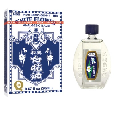 White Flower 20 ml